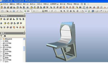图3 座椅总成结构图