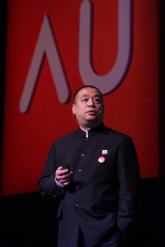 Autodesk公司全球副總裁 林星華