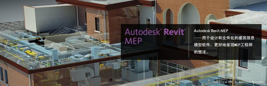 mastering autodesk revit mep 2011 pdf