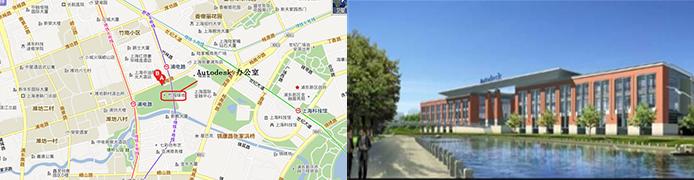 autodesk 浦东办公楼 a 座 三楼会议室 地址:上海市浦东新区浦电路