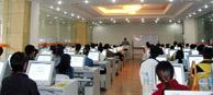 云南爱因森软件职业学院