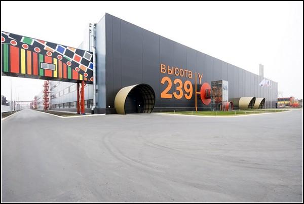 Цех «Высота 239» Челябинского трубопрокатного завода