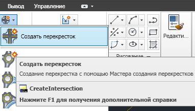 РД 25. 964-90 «Система технического обслуживания и ремонта...»