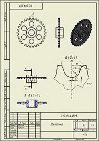 чертеж по ГОСТ5 - Чертеж - заказ №1420613